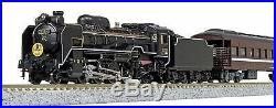 Kato 10-1499 Steam Locomotive Type D51-200 & Series 35 Yamaguchi 6 Cars N scale